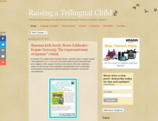 trilingualchildren.com screenshot