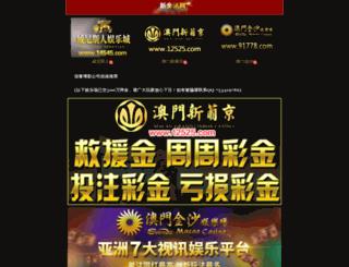 trinityca.com screenshot