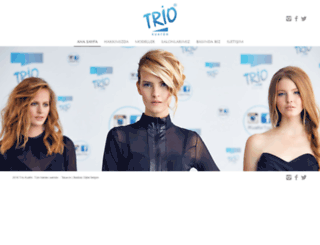 trio.com.tr screenshot