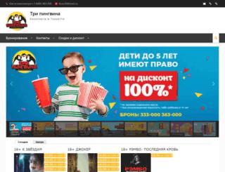 tripingvina.com screenshot
