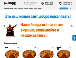 tripiroga.ru screenshot