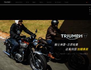 triumphtaiwan.com screenshot