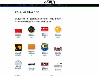 trojanbear.net screenshot
