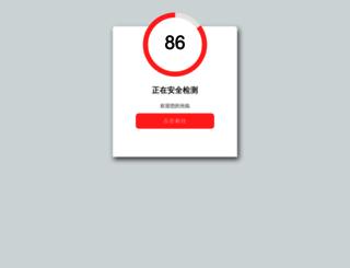 trop-fun.com screenshot