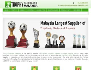 trophysuppliermalaysia.com screenshot