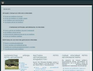 trsbp.ru screenshot