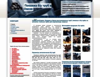 trubavomske.ru screenshot