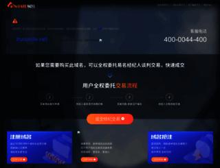 trucoville.net screenshot