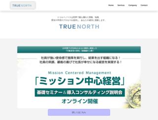 truenorth.co.jp screenshot