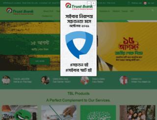 trustbank.com.bd screenshot