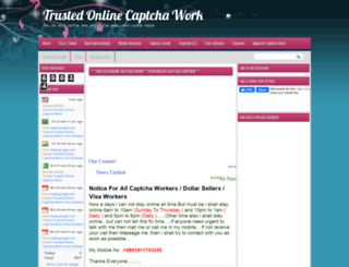 trustedonlinecaptchaworks.blogspot.com screenshot
