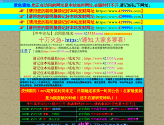 trxbox.com screenshot