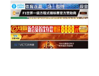 trxforsale2012.com screenshot