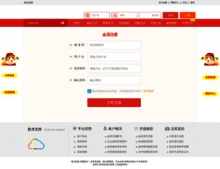 trychronicle.com screenshot