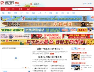ts.inhe.net screenshot