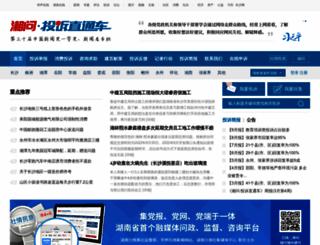 ts.voc.com.cn screenshot