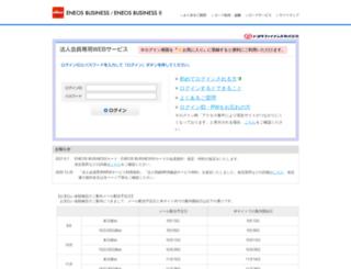 ts3card-business.jp screenshot