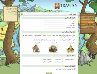 ts9.traviand.com screenshot