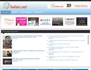tsahim.net screenshot