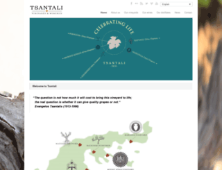 tsantali.com screenshot