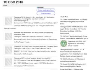 tsdsc-2016.in screenshot