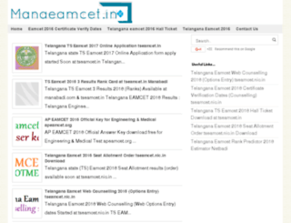 tseamcet2015.com screenshot