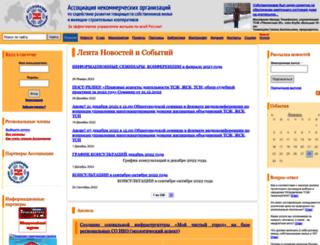 tsg-rf.ru screenshot