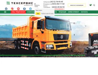 tsgroup.ru screenshot