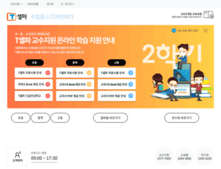 tsherpa.co.kr screenshot