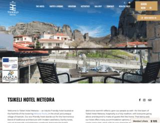 tsikelihotel.gr screenshot