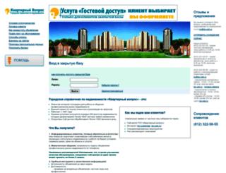 tsnbase.ru screenshot