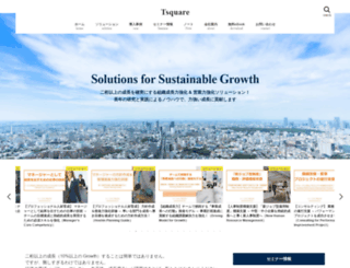 tsquare-ltd.com screenshot