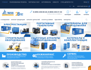 tss.ru screenshot