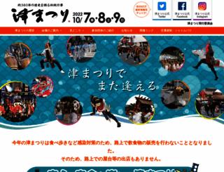 tsumatsuri.info screenshot