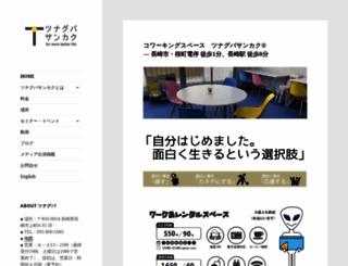 tsunaguba.3ka9.com screenshot