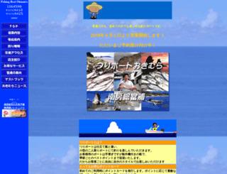 tsuri-okimura.com screenshot