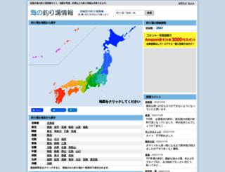 tsuriba.info screenshot