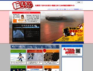 tsurutsuru.jp screenshot