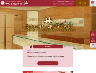 tsutsui-biyo.com screenshot