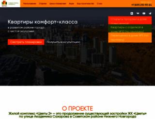 tsvetynn.ru screenshot