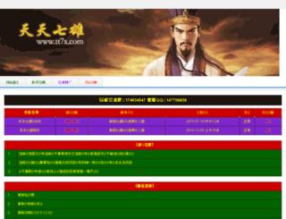 tt7x.com screenshot