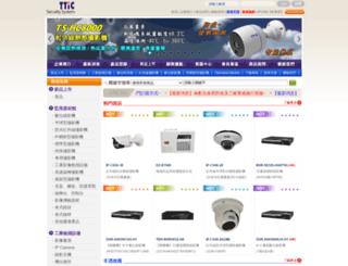 ttic.net.tw screenshot