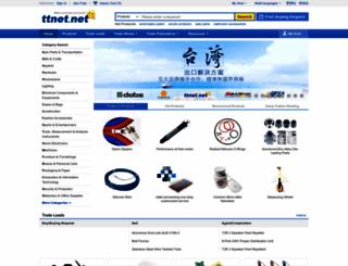 ttnet.net screenshot