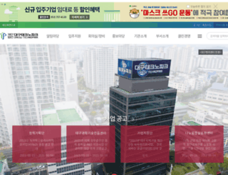 ttp.org screenshot