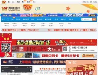tuan.ybvv.com screenshot