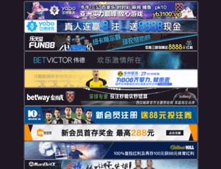 tudoucc.net screenshot