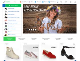 tufelek.kiev.ua screenshot