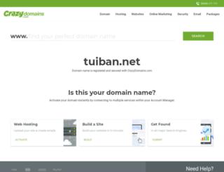 tuiban.net screenshot