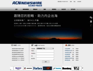 tuiguang123.com screenshot