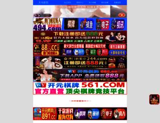 tujiaxini.com screenshot